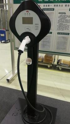 电动汽车充电桩 4