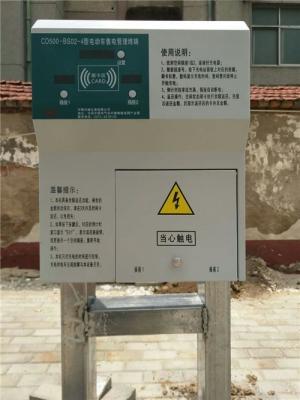 小区充电桩 10