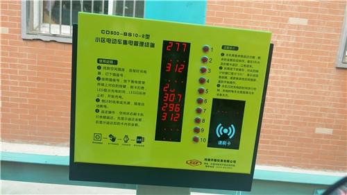 许继小区充电站加盟政策