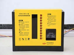 10路标准型充电站