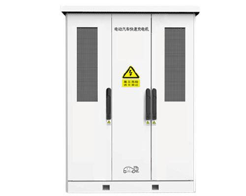 分体式充电机-直流充电柜-EVQC63-C7